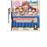 Cooking Mama 2 Nintendo DS